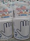 シャボン玉石鹸イオン九州バブルガード 627円(税込)