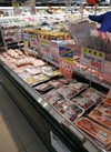 お魚500円均一セール 540円(税込)