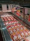お魚500円均一 540円(税込)