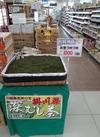 お茶つめつめ 1,080円(税込)
