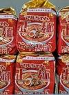 マルちゃん製麺10周年記念RED旨辛醤油5食パック 321円(税込)
