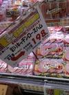 彩りキッチンロースハム 214円(税込)