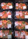 牛味付焼肉 430円(税込)