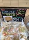 マヌルパン 151円(税込)
