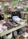 生活衣料フェア 657円(税込)