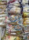 菓子パン 95円(税込)