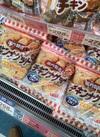チキンナゲット(ジッパー付き) 321円(税込)