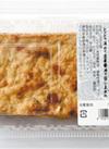 焼いて食べる五目生揚げ 104円(税込)