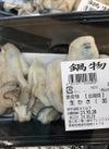 水切り生かき 376円(税込)