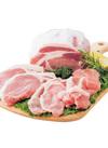 豚肉(ロース)各種 ステーキ用・カツ用・しょうが焼き用・うす切り・しゃぶしゃぶ用 半額