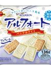 ・アルフォートバニラホワイト・ふんわりチョコバームホワイト 213円(税込)