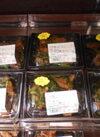 国産豚のやわらかレバニラ 199円(税込)