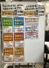 味噌串カツ 429円(税込)