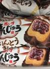 あいすまんじゅう かりんとう 106円(税込)
