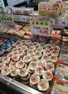茶碗蒸し各種 74円(税込)