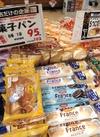 菓子パン 103円(税込)