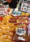 ロールパン 103円(税込)