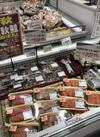 生秋鮭切身 386円(税込)