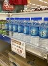 おいしい水富士山 73円(税込)