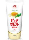 ピュアセレクトマヨネーズ(400g) 170円(税込)
