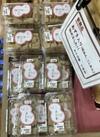 わらび餅 216円(税込)