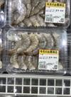 特価です バナメイえび 321円(税込)