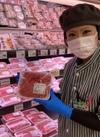 ひき肉 10%引