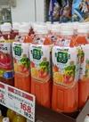 カゴメ野菜生活100他各種(各720ml) 182円(税込)