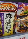 CookDo(麻婆茄子) 116円(税込)