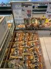 国産鶏肉肉だんご 208円(税込)