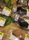 炭火焼かつおたたき冊 100g当り 193円(税込)