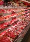 毎回大好評!お肉のよりどり3パックセール 1,080円(税込)