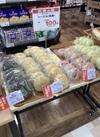 ベーグル 108円(税込)