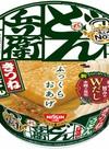 どん兵衛 きつね 117円(税込)