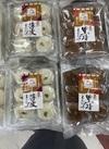 栗まんじゅう(各種) 321円(税込)