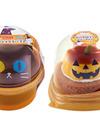 黒猫ショコラパフェ・お化けかぼちゃのプリンタルト 214円(税込)