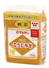 純正こうじみそ 138円(税抜)