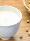 調整豆乳・麦芽豆乳・毎日おいしい無調整豆乳 181円(税込)