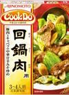 Cook Do 回鍋肉用 108円(税抜)