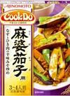 Cook Do 麻婆茄子用 108円(税抜)
