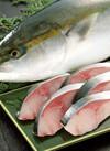 ぶり(養殖)のっけ盛サラダ5貫 398円(税抜)