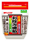 お好み焼粉 258円(税抜)