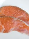 フレスコ塩鮭(養殖・トラウトサーモン) 218円(税抜)