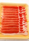 ピカソポークロースうす切り 193円(税込)