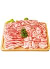 石田豚バラ 138円