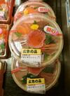 手巻き寿司ネタセット 880円(税抜)