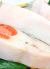 甘口銀鮭(大4切)黄金かれい切身(6切入)バナメイえび(大20尾入)他 500円(税抜)