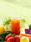 1日分の野菜 598円(税抜)