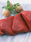牛肉ステーキ用(モモ)<交雑牛> 398円(税抜)
