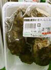 岩国レンコン 59円(税抜)
